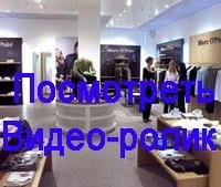 Русский электрик - Электромонтажная компания в Орле